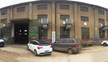 工厂外部实景